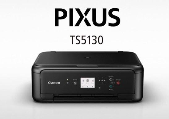 Canon PIXMA TS5130 Driver Download
